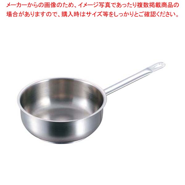 パデルノ ソテーパン(蓋無)1113-26cm 電磁 【厨房館】