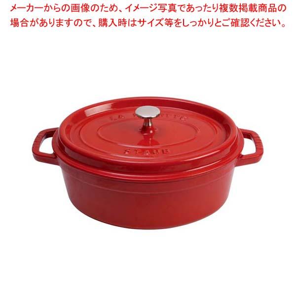 ストウブ ピコ・ココット オーバル 33cm チェリー 40509-872 【厨房館】