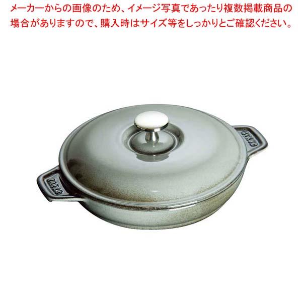 ストウブ ラウンドホットプレート 20cm グレー 40509-578 【厨房館】