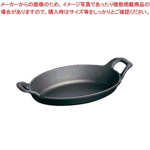ストウブ オーバルスタッカブルディッシュ 32cm ブラック 40509-342 【厨房館】