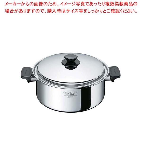 ビタクラフト ヘキサプライ 両手鍋 3.0L 6122 【厨房館】