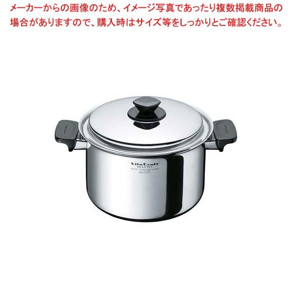 ビタクラフト ヘキサプライ 深型両手鍋 4.0L 6125 【厨房館】【 鍋全般 】