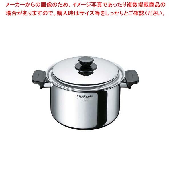 ビタクラフト ヘキサプライ 深型両手鍋 5.5L 6128 【厨房館】