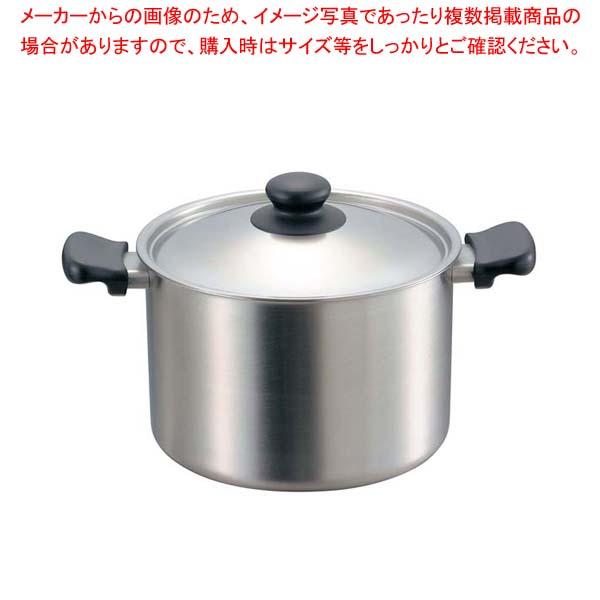 柳宗理 18-8 両手鍋 深型(つや消) 22cm(12150601-1271)