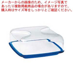 グッチーニ カッティングボード&ドーム 正方形(L)270000 68コバルトブルー 【厨房館】