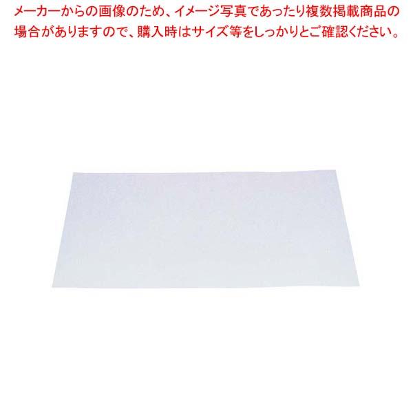 業務用クックパーセパレート紙 角型(1000枚入)6枚取 K35-50 【厨房館】