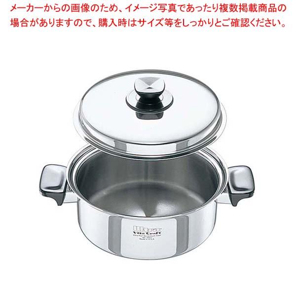 ビタクラフト ウルトラ 両手鍋 9504 4.0L 【厨房館】