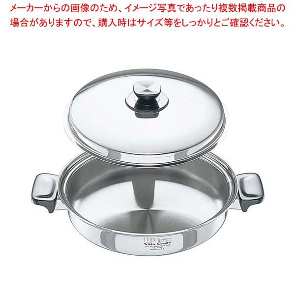 ビタクラフト ウルトラ 浅型 両手鍋 9522 3.0L 【厨房館】, 滝上町:91b1adea --- xkorea.jp
