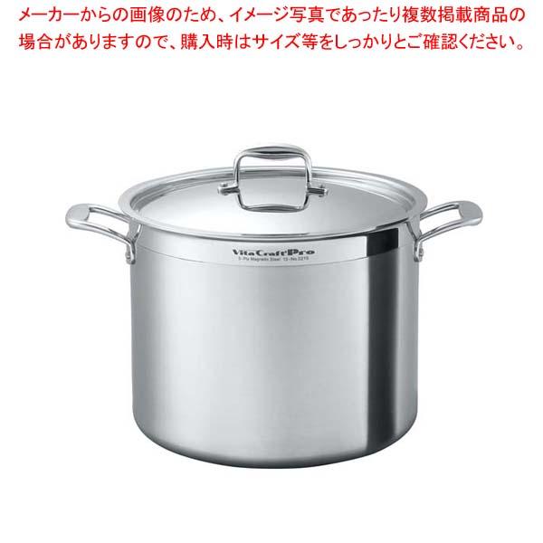 ビタクラフトプロ 寸胴鍋 24cm No.0213 【厨房館】【 IH・ガス兼用鍋 】