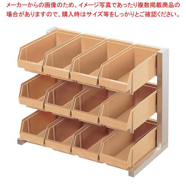 江部松商事 / EBM スペースオーガナイザー 3段4列(12ヶ入)クリアビュッフェ関連【厨房館】