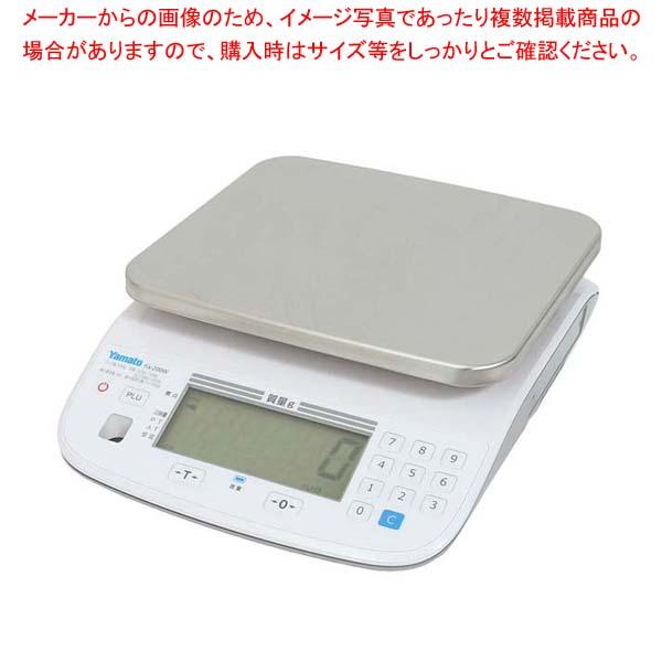 ヤマト 定量計量専用機 ジャストナビ(Just NAVI)J-100W 6kg 【厨房館】ハカリ