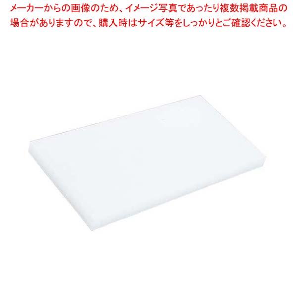 ニュープラスチックまな板 840×390×H30 【厨房館】まな板