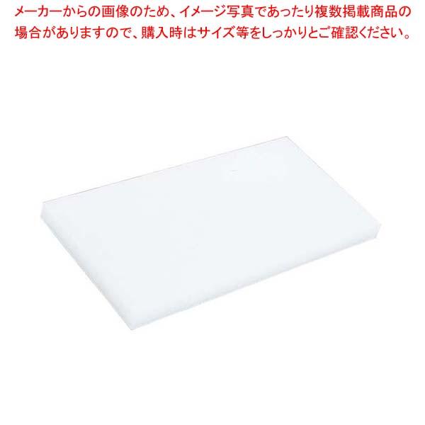 ニュープラスチックまな板ピン打ち 黄 930×390×H30 【厨房館】まな板
