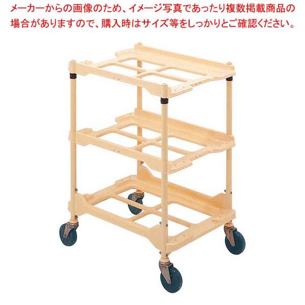 仕込バットカート 1X513P GF36 【厨房館】カート・台車