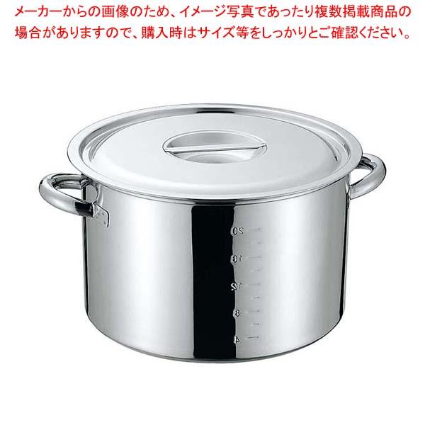 クローバー 電磁モリブデン 半寸胴鍋(目盛付)39cm 【厨房館】IH・ガス兼用鍋