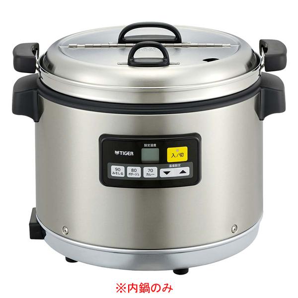 タイガー マイコンスープジャー専用部品 内鍋 JHI-K120(XS) 【厨房館】炊飯器・スープジャー