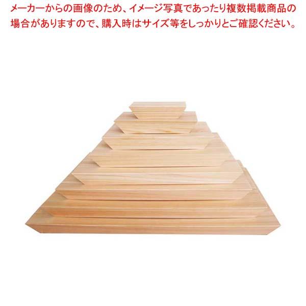 ヒノキ レクタングルプレート フラットタイプ 310 【厨房館】ビュッフェ関連