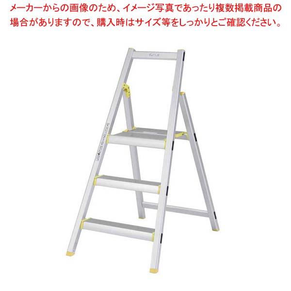上枠付き踏台 CCST-60 アルミ 【厨房館】店舗備品・防災用品