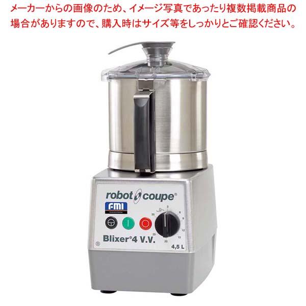 ロボ・クープ ブリクサー 4V.V.B 【厨房館】調理機械(下ごしらえ)
