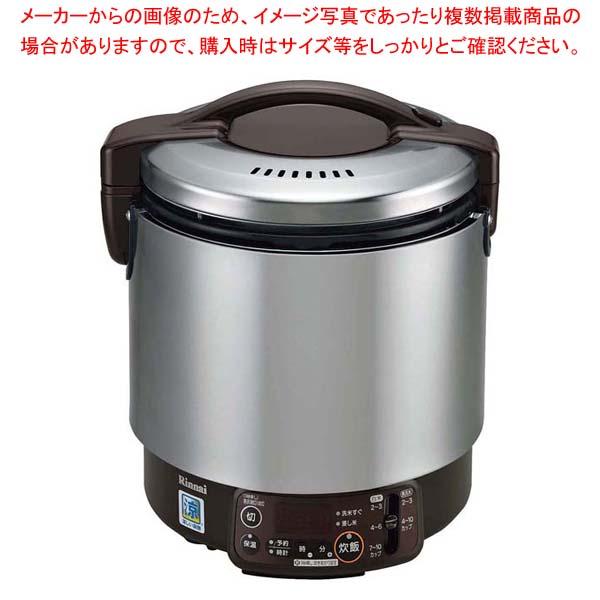 リンナイ タイマー付卓上型炊飯器 涼厨 RR-S100VMT 13A 【厨房館】炊飯器・スープジャー