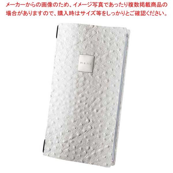 ファッション メニューブック FC4R6YS ホワイトオーストリッチ(4RE) 【厨房館】メニュー・卓上サイン