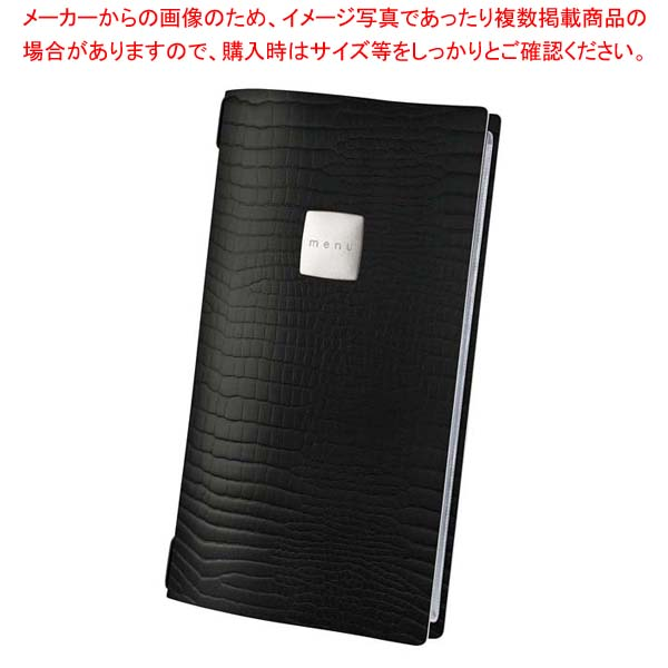 ファッション メニューブック FC4R6KS ブラッククロコ(4RE) 【厨房館】メニュー・卓上サイン