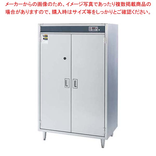 クリーンロッカー(靴用)FSCR1060S 単相100V 【厨房館】ユニフォーム