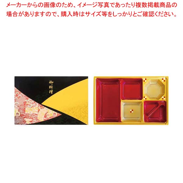 器美の追求 紙BOX A90-60・T-90-60-I万葉・赤金セット(300入) 【厨房館】厨房消耗品