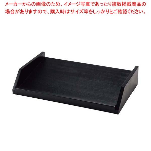 木製 オーガナイザーボックス用スタンド 1段3列 黒 【厨房館】ビュッフェ関連