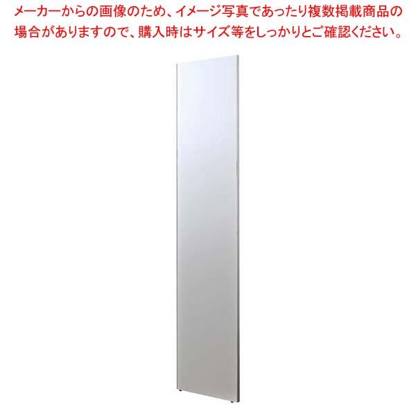 割れないミラー 200×H900mm シルバー 【厨房館】店舗備品・防災用品