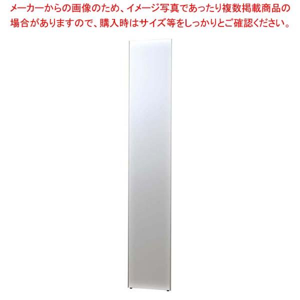 割れないミラー 300×H1500mm シルバー 【厨房館】店舗備品・防災用品