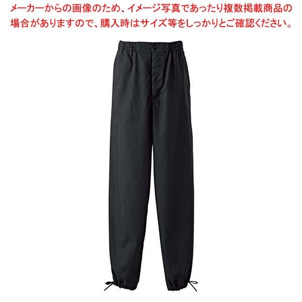 作務衣パンツ EL3378-8(男女兼用)黒 SS 【厨房館】ユニフォーム