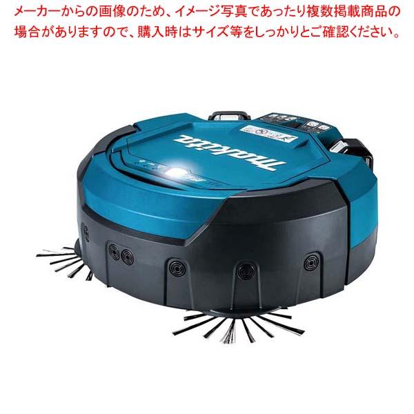 マキタ 充電式ロボットクリーナー ロボプロ RC200DZSP 【厨房館】清掃・衛生用品