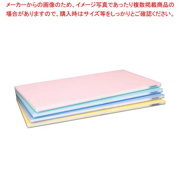 ポリエチレン 全面カラーかるがるまな板 SL18-6030Y イエロー 【厨房館】まな板
