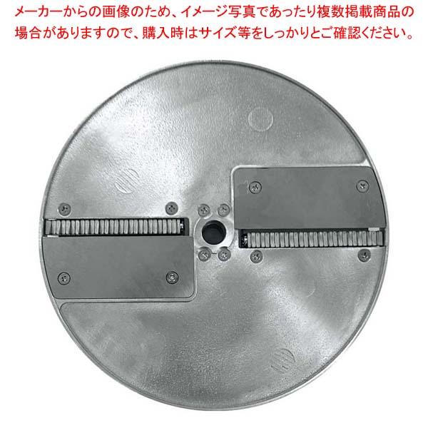 ハッピー マルチーMSC-200用 角千切り円盤 2×6mm 【厨房館】調理機械(下ごしらえ)