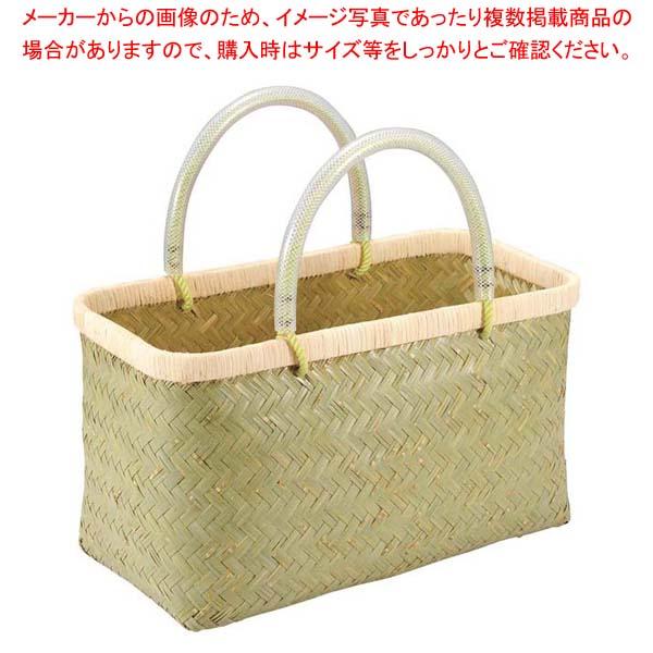 青竹 市場かご 大 ビニール取っ手 【厨房館】ディスプレイ用品