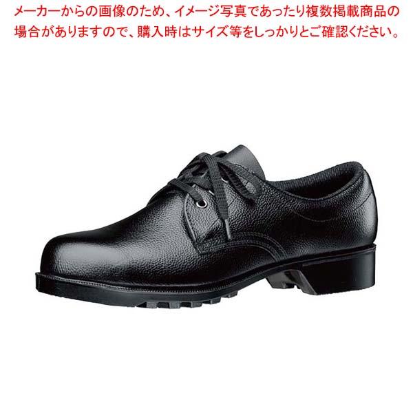 ミドリ安全靴 V251N 26cm 【厨房館】ユニフォーム