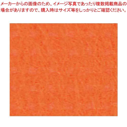 オリビア テーブルクロス ロール 1500mm×100m ピュアオレンジ 【厨房館】店舗備品・インテリア