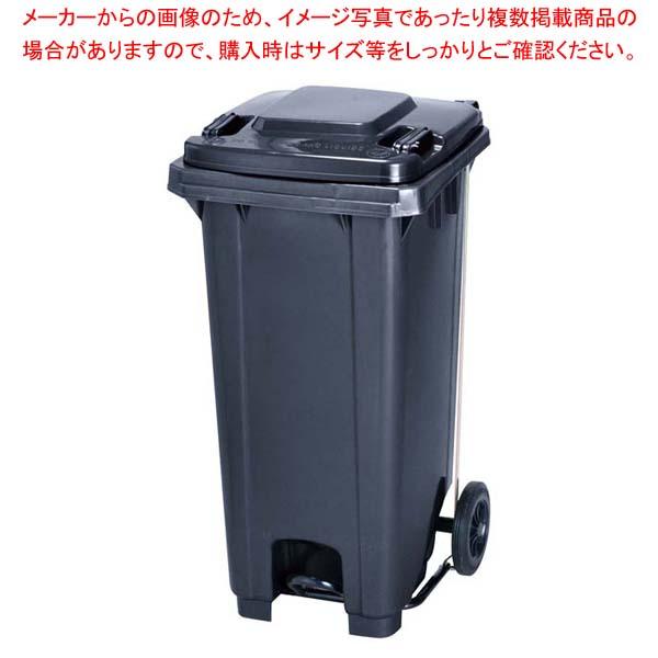 ダストカート KTP120 【厨房館】清掃・衛生用品