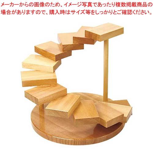立体盛込 螺旋(十二段)35396 【厨房館】和・洋・中 食器