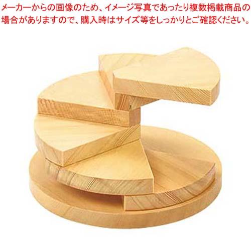 立体盛込 回旋・丸ベース(六段)35398 【厨房館】和・洋・中 食器