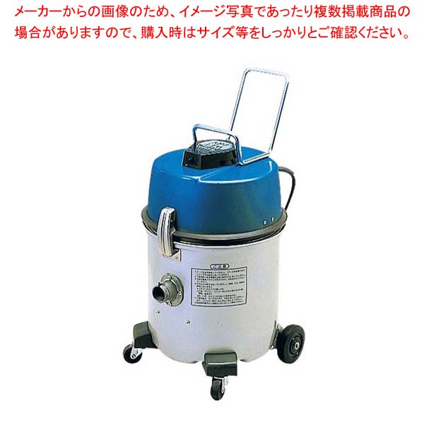 日立 乾湿両用掃除機 CV-97WD(BL) 【厨房館】清掃・衛生用品