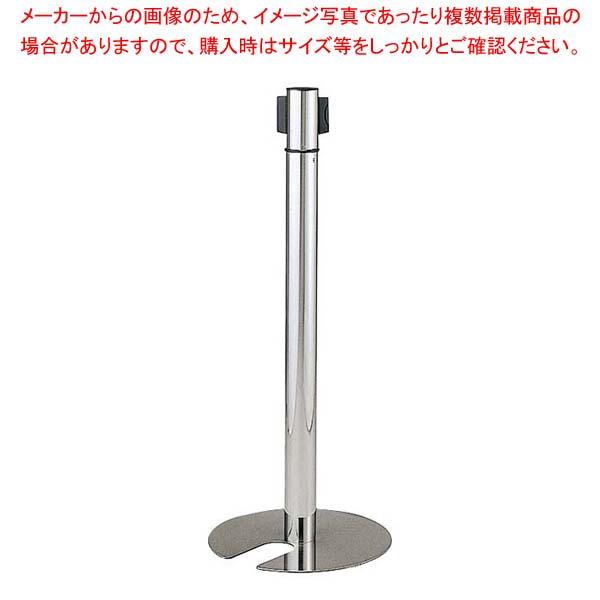 ベルトパーティション スタッキングタイプ 茶 42026 【厨房館】店舗備品・インテリア