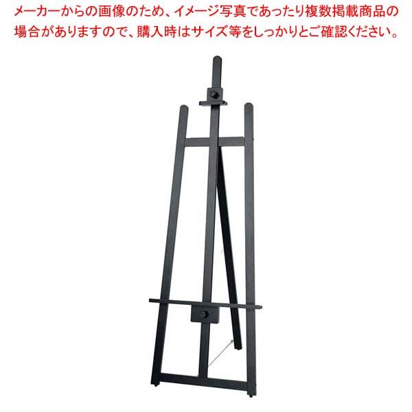 フロントイーゼル T-160 ブラック 43000 【厨房館】店舗備品・インテリア