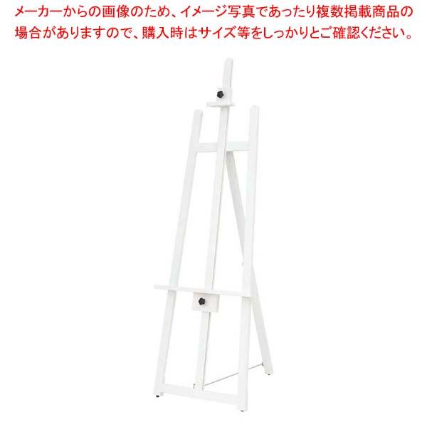 フロントイーゼル T-160 ホワイト 43000 【厨房館】店舗備品・インテリア