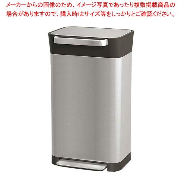 ジョセフジョセフ クラッシュボックス 20L ステンレス 【厨房館】清掃・衛生用品