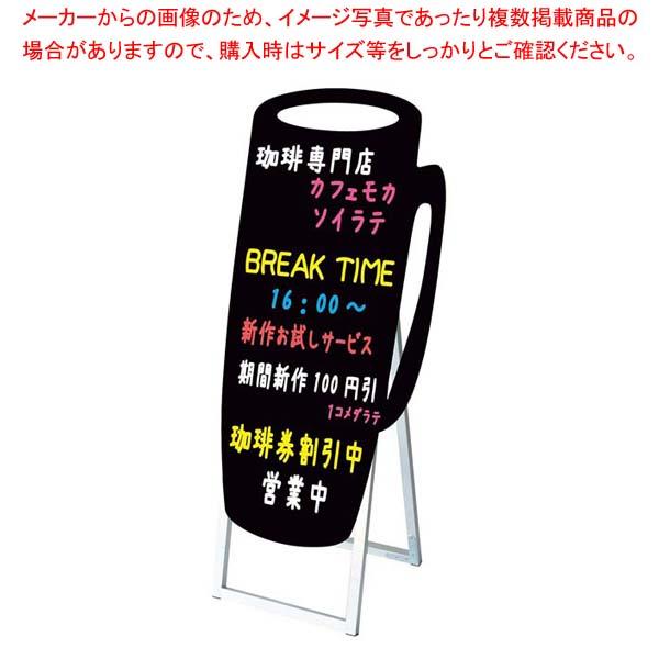 ポップルスタンド看板シルエット カップ形 PPSKSL45×90K-CCP-B 【厨房館】店舗備品・インテリア