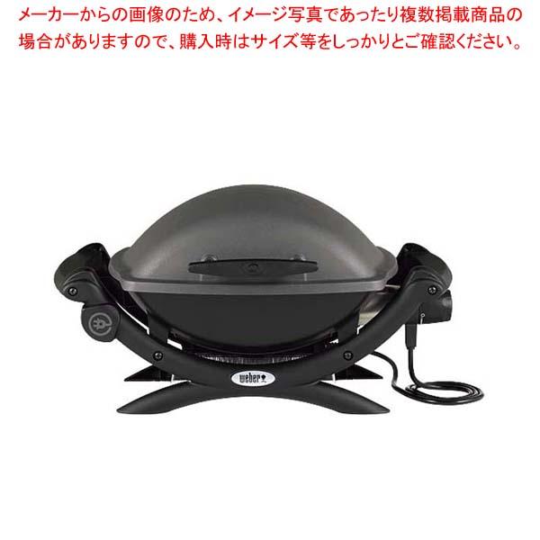 ウェーバー 電気グリル Q1400 52020013 【厨房館】加熱調理器