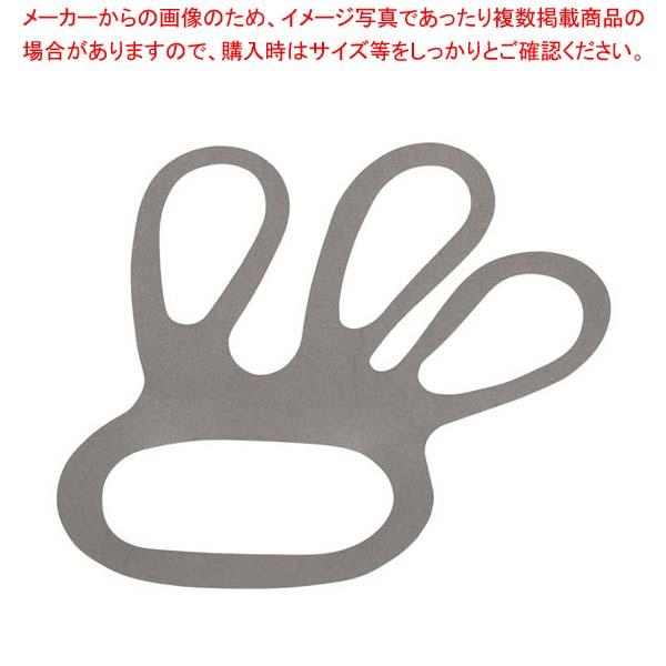 金属探知機対応グローブ タイトナー(100個入)グレー 33805 【厨房館】ユニフォーム