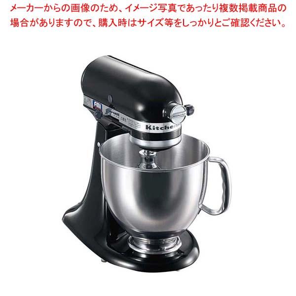 キッチンエイドミキサー KSM150 オニキスブラック 【厨房館】製菓・ベーカリー用品